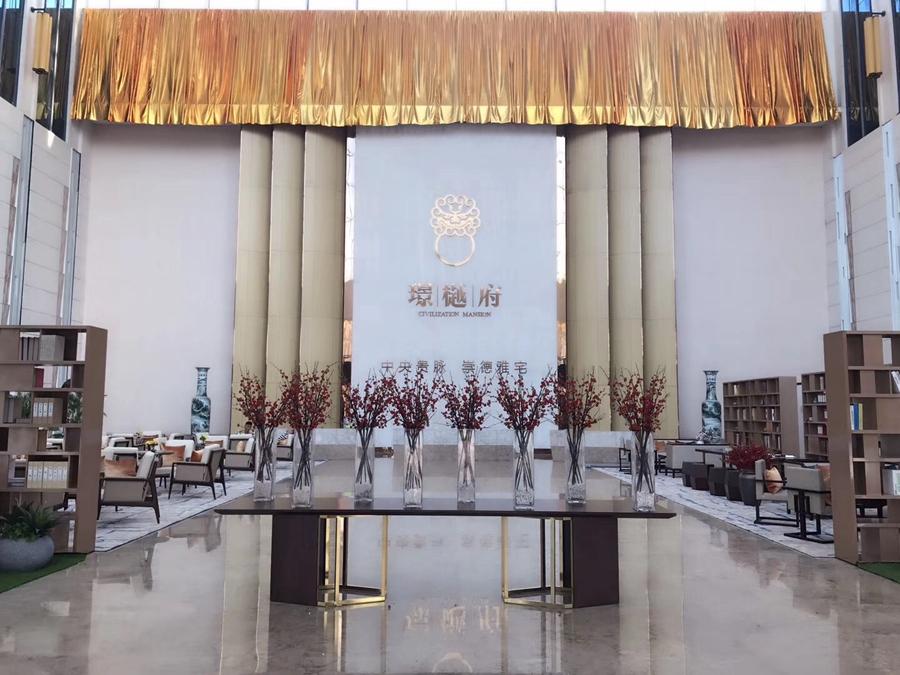 河北迁安璟樾府售楼部